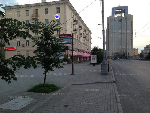 Адрес(а) на фотографии: улица Свердлова, 7, 22, Екатеринбург