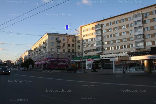 Адрес(а) на фотографии: улица Свердлова, 14, 22, Екатеринбург