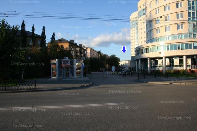 Адрес(а) на фотографии: улица Свердлова, 22, Екатеринбург