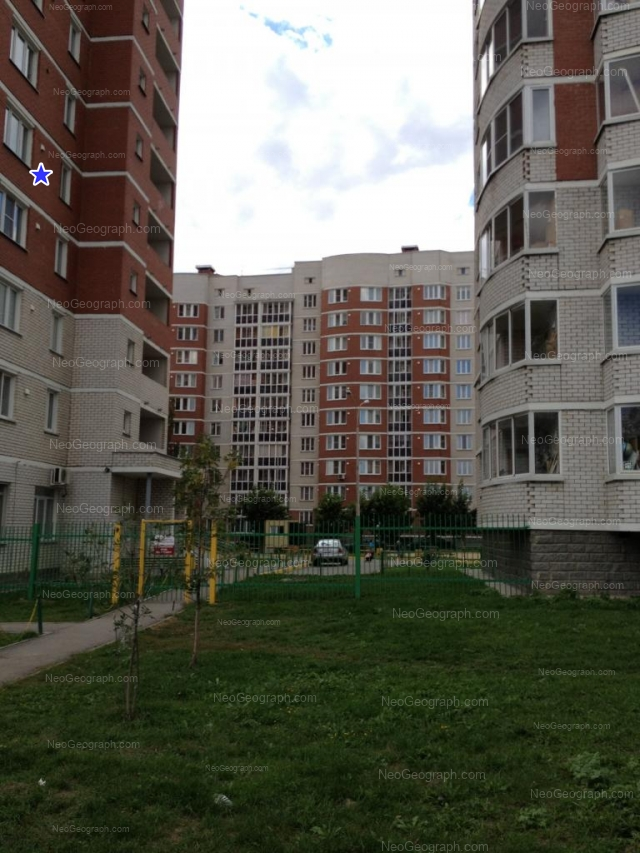 Адрес(а) на фотографии: Шефская улица, 101, 103, Екатеринбург