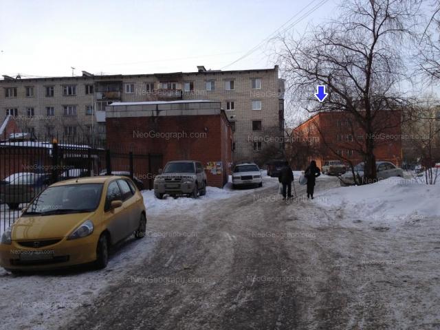 Адрес(а) на фотографии: улица Шевченко, 25А, Екатеринбург