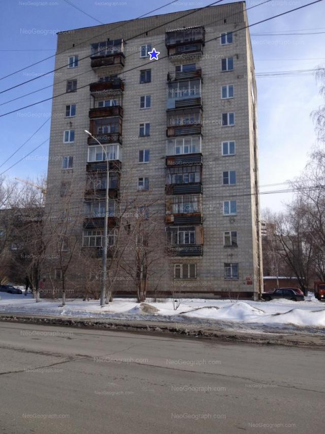 Адрес(а) на фотографии: Советская улица, 10, 12, Екатеринбург