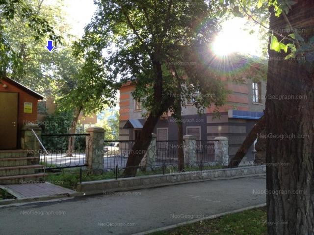 Адрес(а) на фотографии: улица Гагарина, 5, 5Б, Екатеринбург
