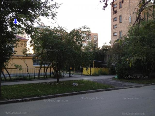 Address(es) on photo: Melkovskiy lane, 4, Yekaterinburg