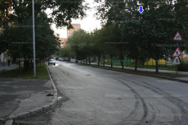 Address(es) on photo: Melkovskiy lane, 4, 12, Yekaterinburg