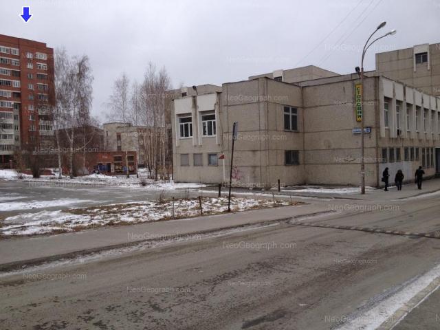 Адрес(а) на фотографии: улица Колмогорова, 54, 54а, Екатеринбург