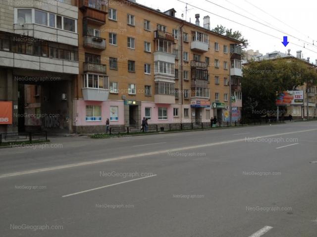 Адрес(а) на фотографии: улица Шевченко, 23, 27, Екатеринбург
