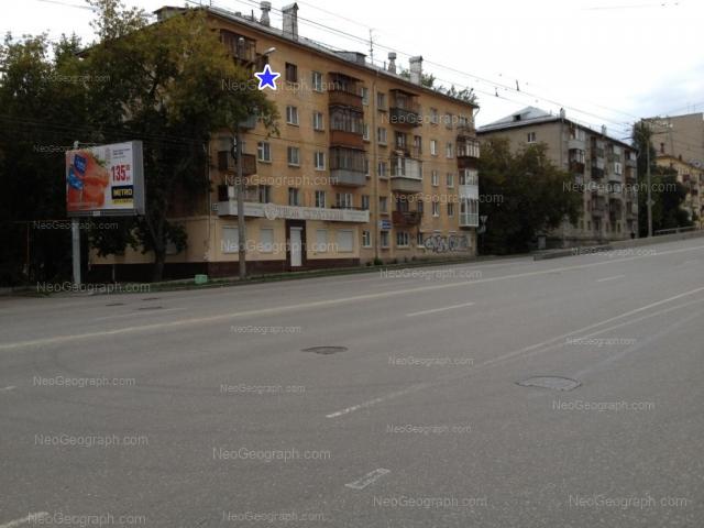 Адрес(а) на фотографии: улица Шевченко, 27, 29А, Екатеринбург