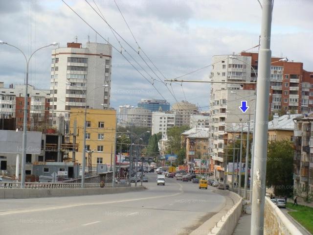 Address(es) on photo: Shevchenko street, 16, 21, 23, 27, 29А, Yekaterinburg