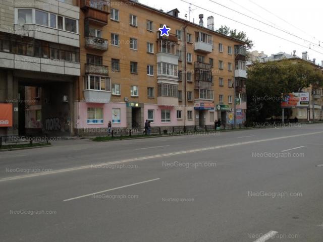 Address(es) on photo: Shevchenko street, 23, 27, Yekaterinburg