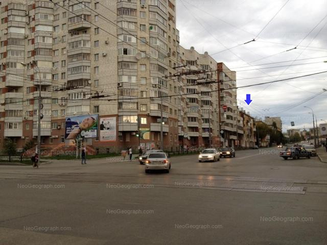 Address(es) on photo: Shevchenko street, 19, 21, 23, Yekaterinburg