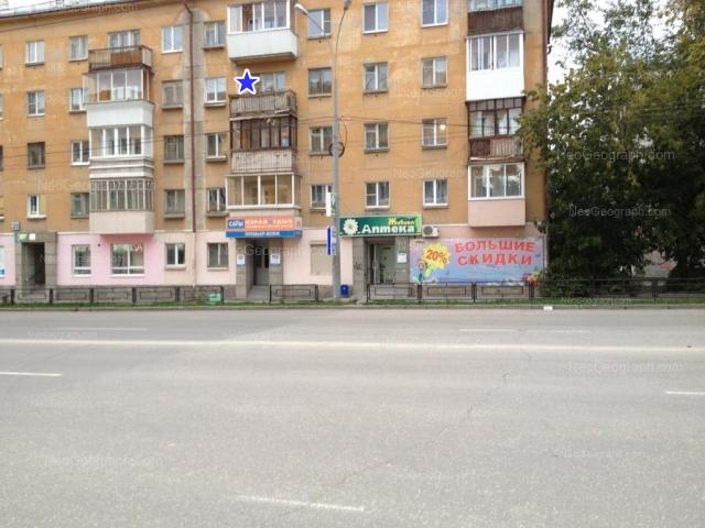 Address(es) on photo: Shevchenko street, 23, 25, Yekaterinburg