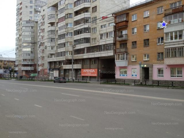 Address(es) on photo: Shevchenko street, 17, 19, 21, 23, Yekaterinburg