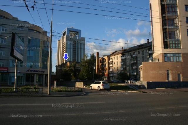 Address(es) on photo: Lermontova street, 15, 17, Yekaterinburg