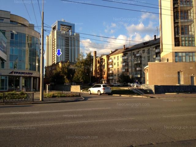 Address(es) on photo: Lermontova street, 15, 17, 17а, Yekaterinburg