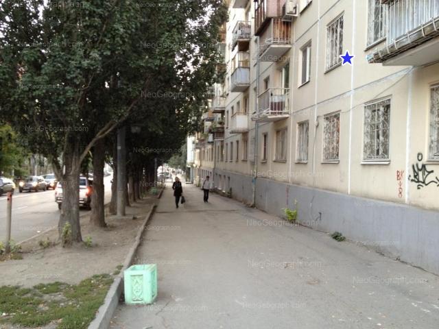 Address(es) on photo: Mamina-Sibiriaka street, 42, Yekaterinburg