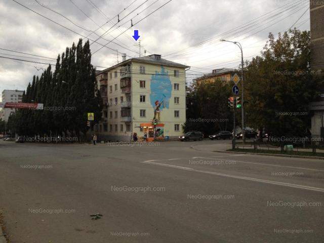 Address(es) on photo: Mamina-Sibiriaka street, 40, 42, Yekaterinburg
