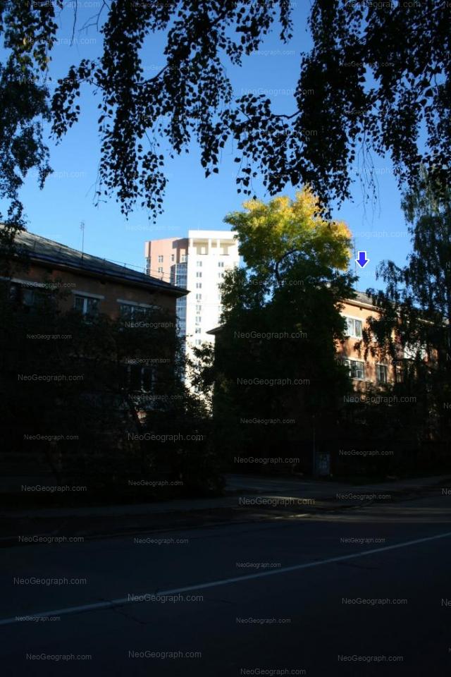 Адрес(а) на фотографии: улица Блюхера, 13, 15, Екатеринбург