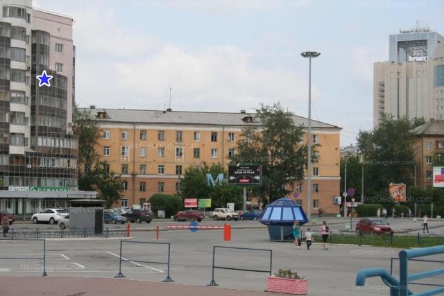 Address(es) on photo: Nikolaya Nikonova street, 18, Yekaterinburg