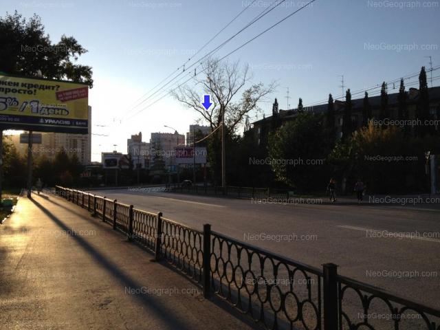 Address(es) on photo: Nikolaya Nikonova street, 18, 21, Yekaterinburg