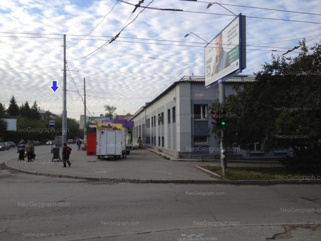 Address(es) on photo: Komsomolskaya street, 16, 25, Yekaterinburg