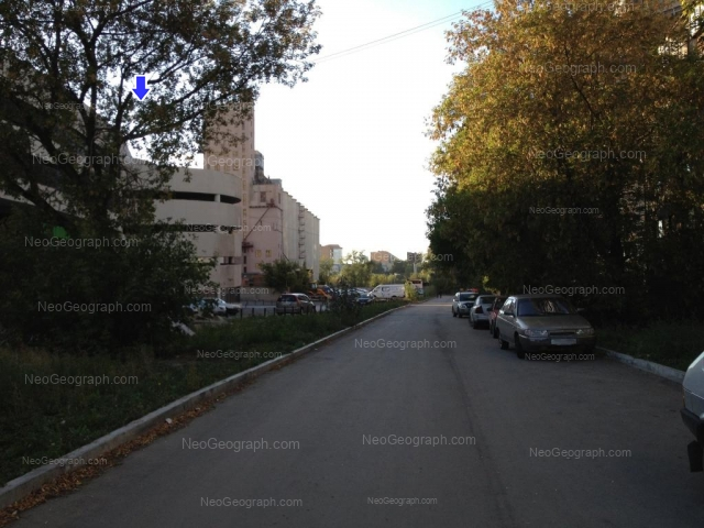 Address(es) on photo: Nikolaya Nikonova street, 21, Yekaterinburg