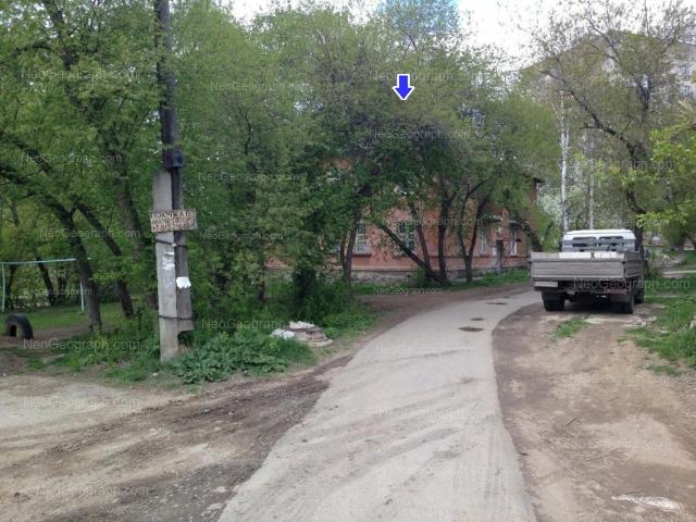 Адрес(а) на фотографии: Тобольская улица, 76/3, Екатеринбург