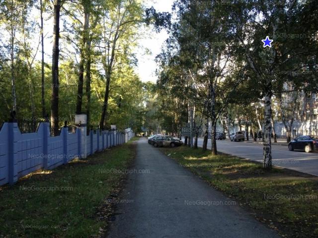Address(es) on photo: Blukhera street, 11, Yekaterinburg