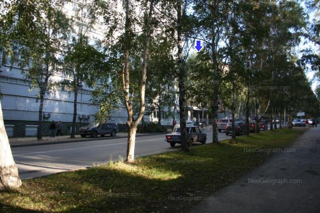 Address(es) on photo: Blukhera street, 7, 11, Yekaterinburg