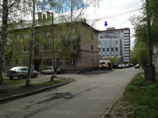 Адрес(а) на фотографии: Асбестовский переулок, 2/1, 4, 6, Екатеринбург