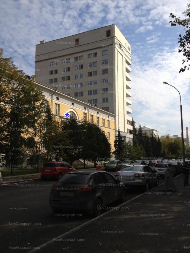Адрес(а) на фотографии: улица Софьи Ковалевской, 12, 16, Екатеринбург