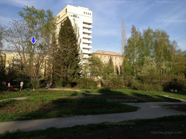 Адрес(а) на фотографии: улица Софьи Ковалевской, 16, Екатеринбург