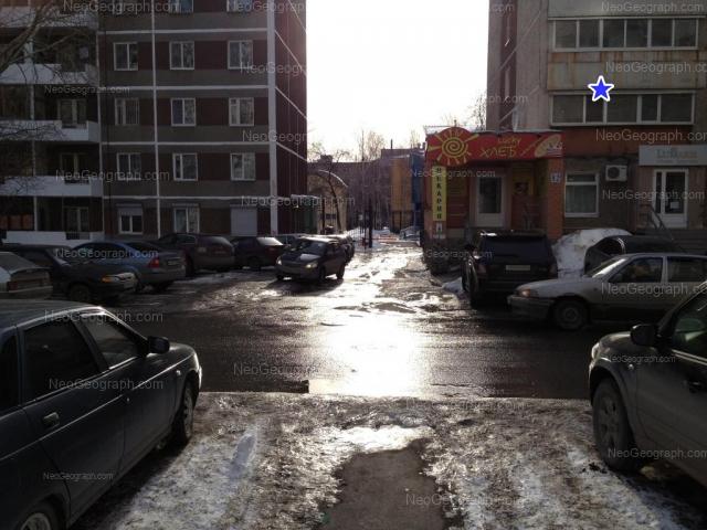 Address(es) on photo: Kuznechnaya street, 82, 84, Yekaterinburg
