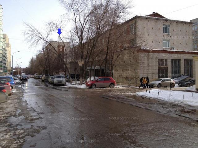 Address(es) on photo: Kuznechnaya street, 72, 81, 82, Yekaterinburg