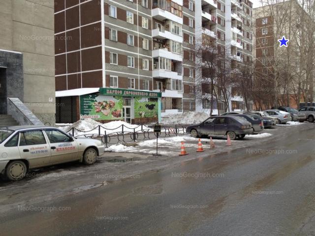 Address(es) on photo: Kuznechnaya street, 82, 84, 92, Yekaterinburg
