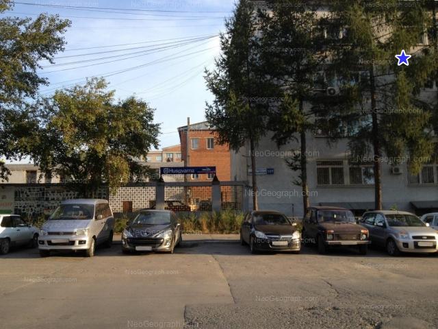 Адрес(а) на фотографии: Первомайская улица, 107, 109, Екатеринбург