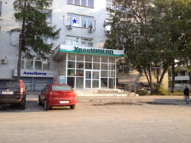 Адрес(а) на фотографии: Первомайская улица, 109, Екатеринбург