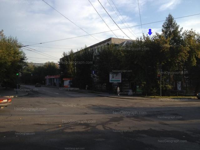 Адрес(а) на фотографии: Студенческая улица, 17, 19, 21, Екатеринбург