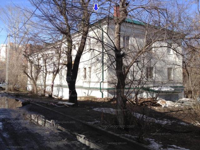 Адрес(а) на фотографии: набережная Рабочей Молодёжи, 50, Екатеринбург