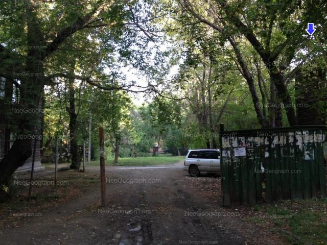 Address(es) on photo: Pervomaiskaya street, 99, 101, 101А, 101в, Yekaterinburg