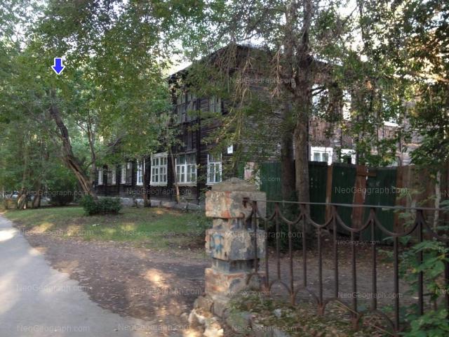 Address(es) on photo: Pervomaiskaya street, 101, 103, Yekaterinburg