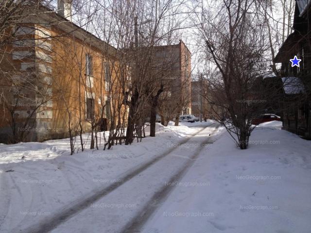 Address(es) on photo: Pervomaiskaya street, 101, 101А, 103, Yekaterinburg