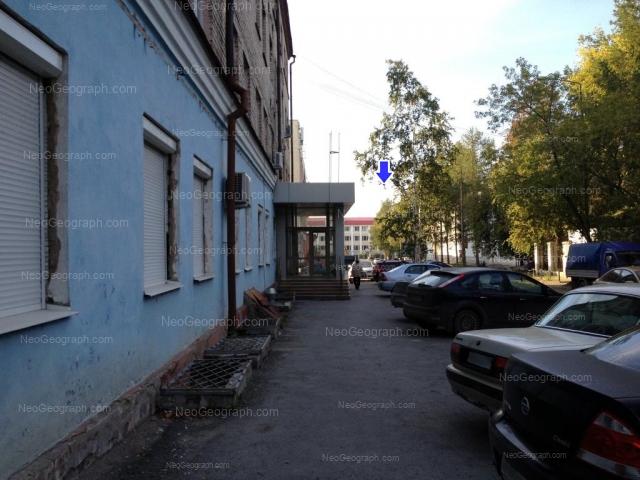 Address(es) on photo: Pervomaiskaya street, 122, Yekaterinburg