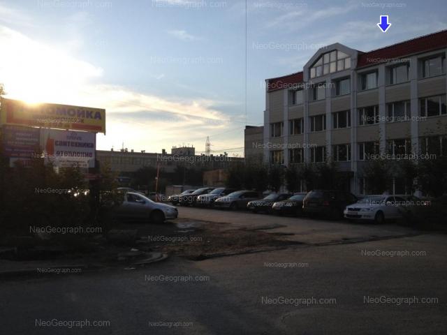 Address(es) on photo: Pervomaiskaya street, 120, 122, Yekaterinburg