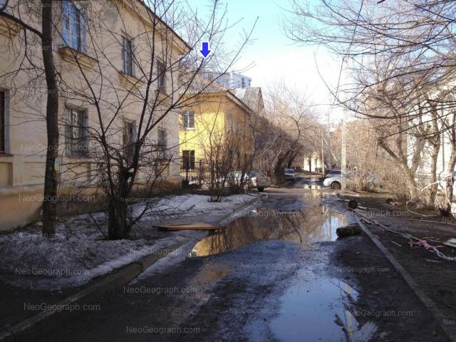 Address(es) on photo: Rabochey molodezhi embankment, 49А, 50, 50А, Yekaterinburg
