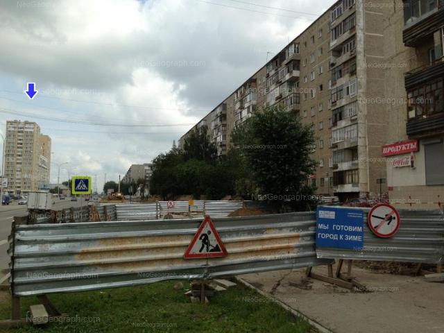 Адрес(а) на фотографии: улица Бакинских Комиссаров, 64, 100, 113, Екатеринбург