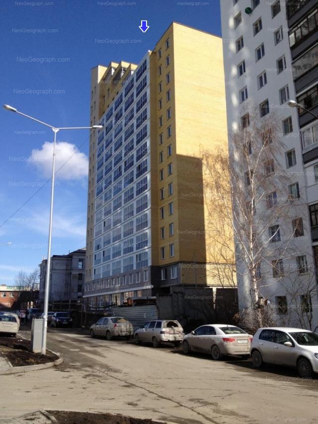Адрес(а) на фотографии: улица Юмашева, 12, 16, 20, Екатеринбург