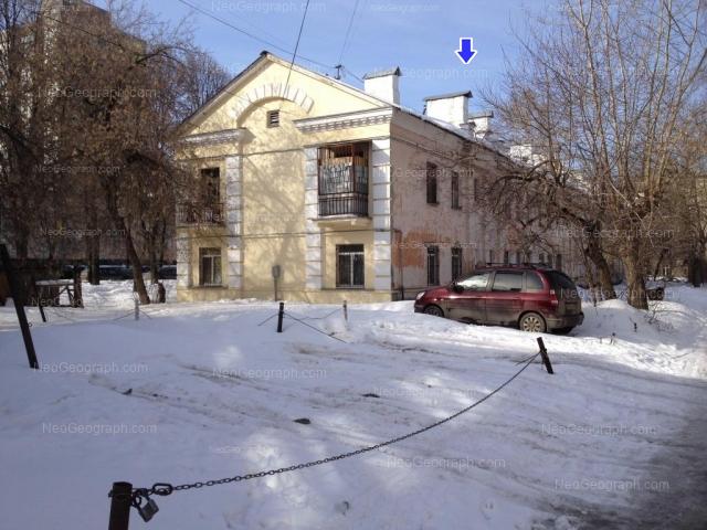 Адрес(а) на фотографии: Первомайская улица, 95, 106, Екатеринбург