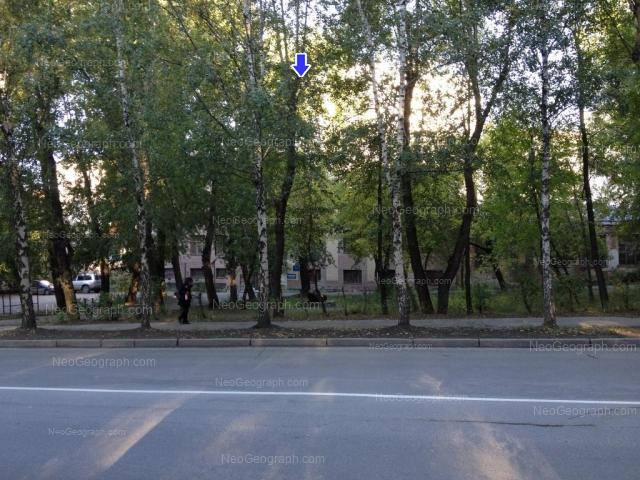 Адрес(а) на фотографии: улица Блюхера, 5А, Екатеринбург