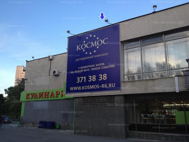 Адрес(а) на фотографии: улица Дзержинского, 2, Екатеринбург